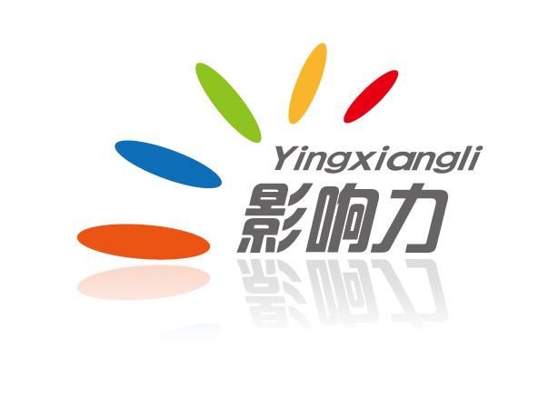 石家莊影響力電子科技有限公司 VIS設計
