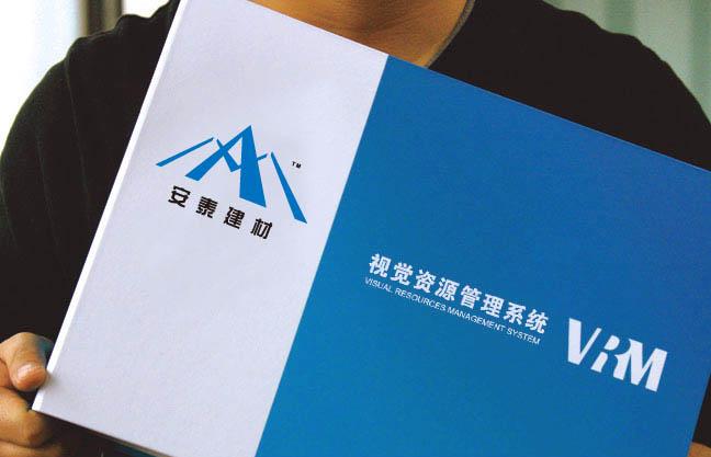 石家庄VI设计 石家庄vis设计公司