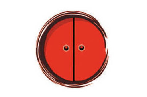 齐百轩文具标志设计