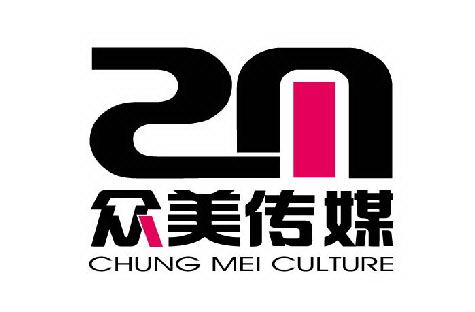 石家庄众美文化传媒有限公司标志