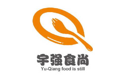 河北宇强食尚餐饮有限公司标志设计