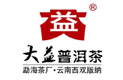 云南大益普洱茶标识字设计