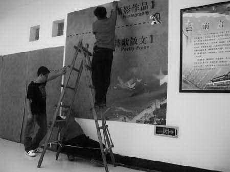 河北注冊會計師協會書畫作品展示墻...
