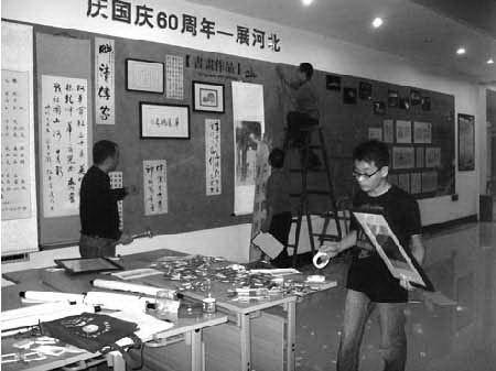河北注册会计师协会书画作品展示墙...