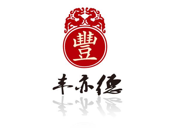 石家庄丰亦德文化礼品有限公司 标志设计