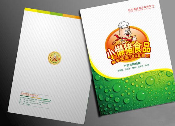 河北雨露食品有限公司 畫冊設計
