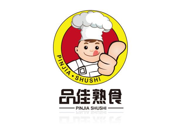 品佳熟食 标志设计