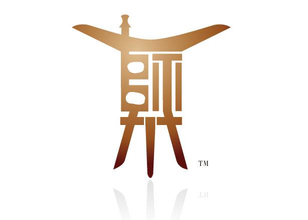 石家庄阜平酒业 标志设计