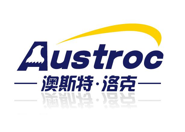澳斯特洛克贸易公司 标志设计